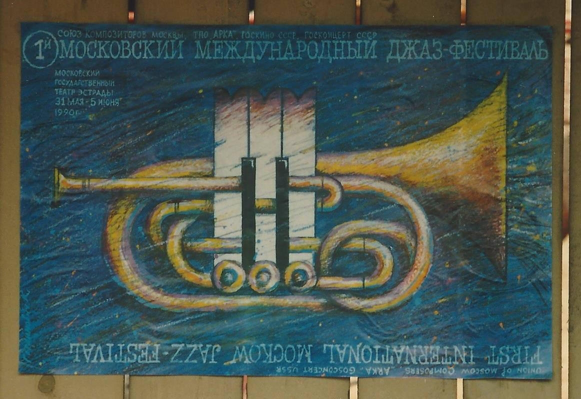 Poet Osip Mandelstam on Music, andBeyond