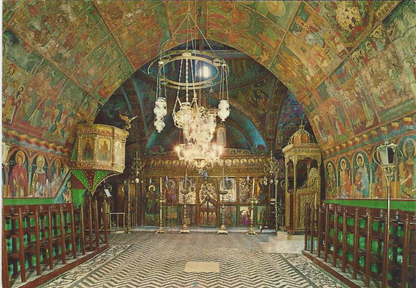 Greece Church interior on Lindos