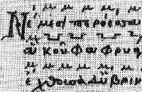 Mesomedes manuscript