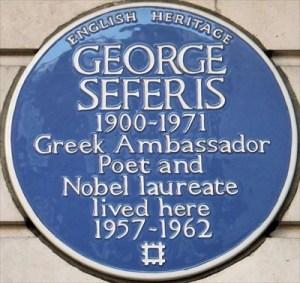 Seferis plaque in London