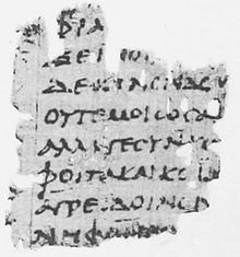 Text of a poem by Archilochus