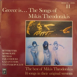 Theodarakis Best Of