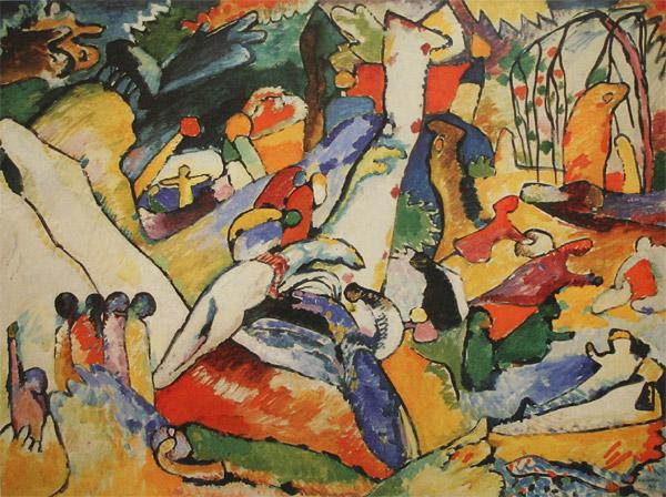 Kandinsky painting 5