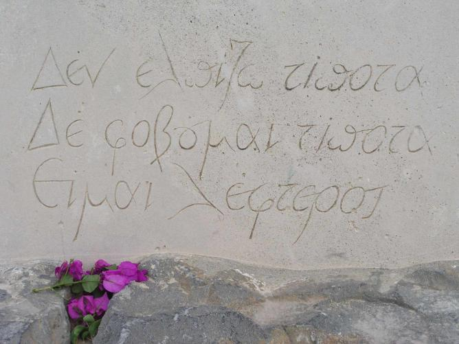 kazantzakis-grave-inscription-2