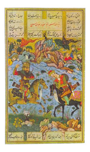 persian-miniatures-3