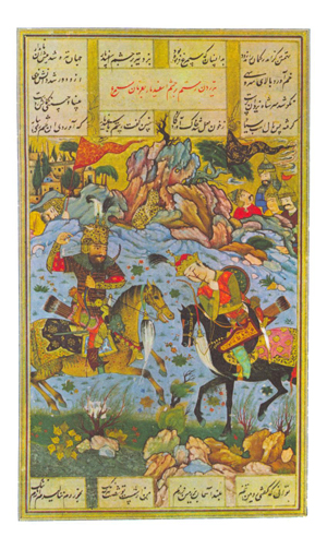 persian-miniatures-3
