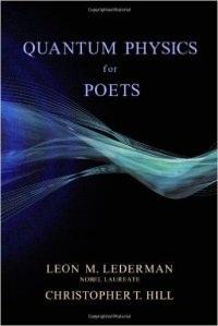quantom-physics-for-poets