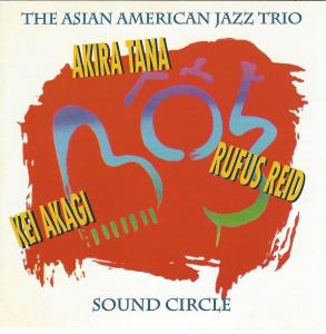 Kei Agaki Asian American Jazz Trio