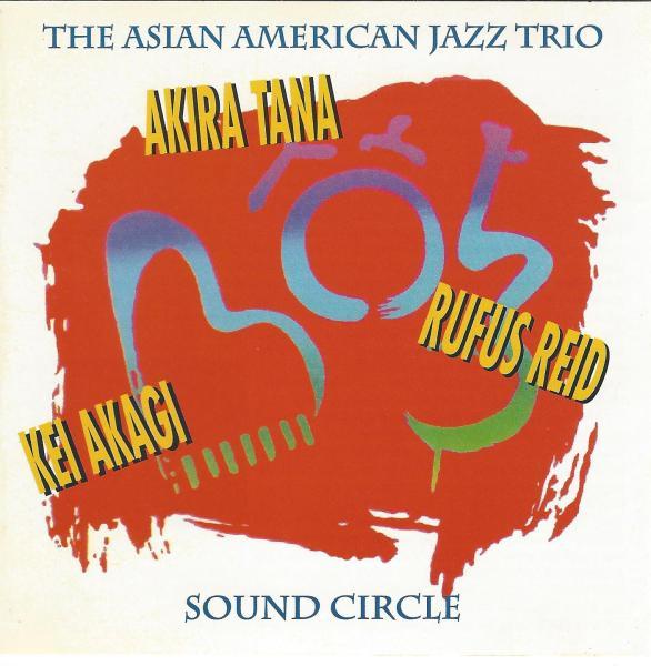 Kei Agaki Asian American Jazz Trio