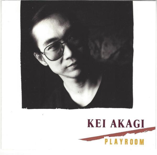 Kei Agaki Playroom