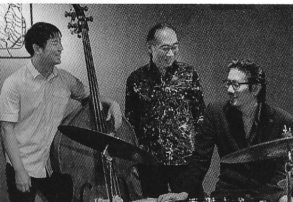 Kei Agaki Trio Contrast & Form 2